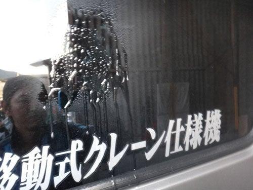 コベルコ-フィルム・撥水-15