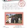宮崎 川上建築のお客様の感想 Vol.1の画像