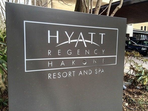 HYATT REGENCY HAKONE 201502 1