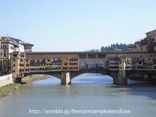 ポンテ ヴェッキオ Ponte Vecchio