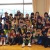 PEACE DANCE WS!!したっ!!の画像