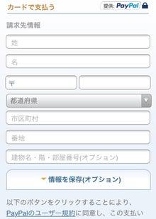 IMG_7547.JPG