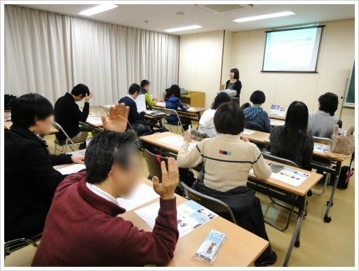 ビジネスに役立つカラー講座