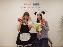 パンダとメイド2