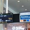 日本航空 ビジネスクラス 羽田-バンコクの画像