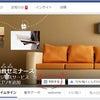 コールトゥアクションボタンの設定方法 FBページとリザストの導線の画像