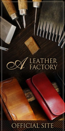 A LEATHER FACTORY OFFICIAL SITE