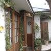 狛江の隠れ家レストラン未有是(みゅうぜ)1日1組完全予約制の画像