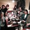 新年会☆☆の画像