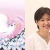 岡山スタジオのイベント開催のお知らせ!4が付く日はヨガの日、こころ元気になる!! ~きっと大丈夫の画像