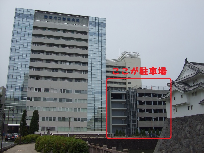 静岡 市立 病院