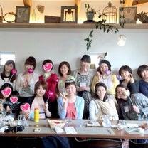 【大切なお知らせ】日本サロネーゼ協会退会につきましての記事に添付されている画像