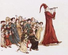 笛吹 き の ハーメルン