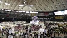 世界のらん展2015