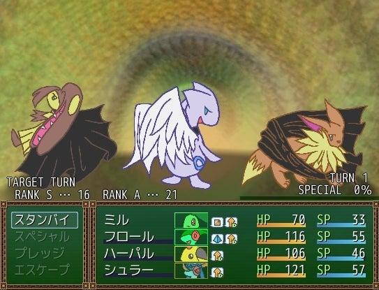 宵闇の空と流星と草花ーロクターのゲーム攻略記「フライゴンの羽」アルザナとの激闘!5日目前半
