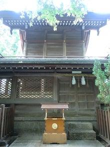 伊弉諾神宮5