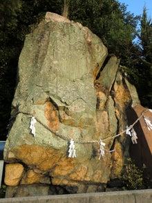 竪石大明神6