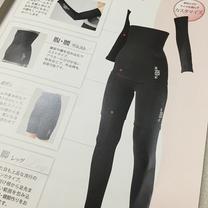 ◇◇【光電子インナー】着るだけで痩せる?深部体温と表面温度の差をなくす代謝楽やせの記事に添付されている画像