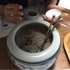 アジアのお香deアロタイの画像