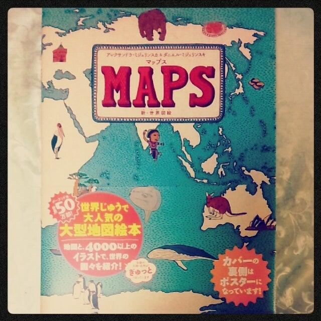 maps 絵本