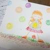 真心を伝える桜~モニターセッションよりの画像