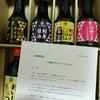 コロッケ&天ぷら&目玉焼きもしょうゆ派です☆彡の画像