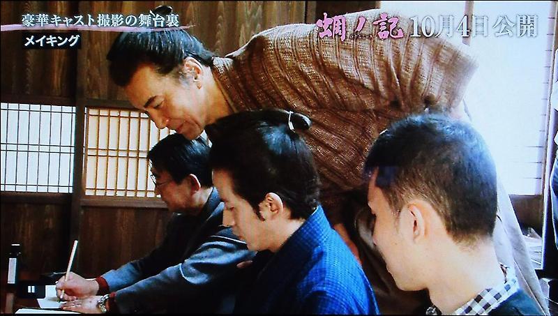 岡田准一さん日本アカデミー賞「...