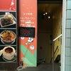 タイ料理「トム・ヤム・クン」の画像