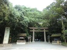 大神神社1