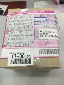 最新東京不動産名刺実物B