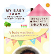 出産内祝い米赤ちゃん…
