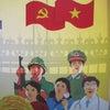 2015年3月1日「ベトナム・ホーチミンにて」の画像