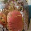 白桃ジャスミン  ムレスナ紅茶の画像