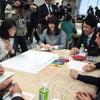『福島大学を訪問』の画像