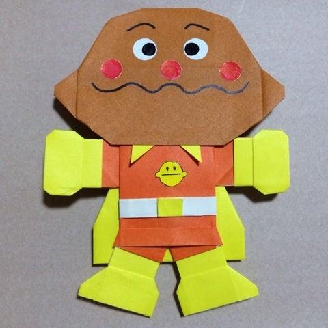 クリスマス 折り紙 カレーパンマン 折り紙 折り方 : search.yahoo.co.jp