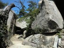 宮島 弥山12