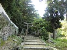 宮島 弥山1