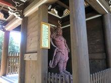 宮島 弥山6