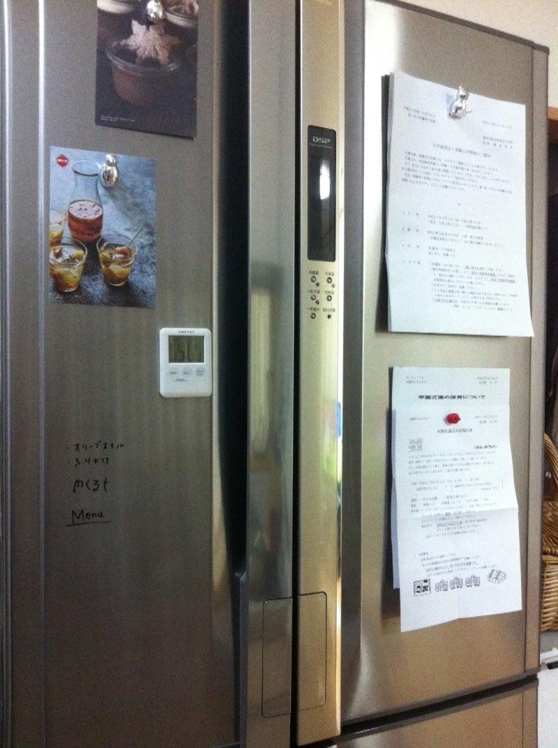 冷蔵庫にメモ 壁紙から始める新しい暮らし