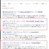 うれしいお知らせ 検索上位に表示されました~  「仙台 グルーデコ」の画像
