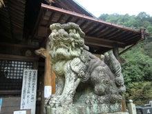 大頭神社4