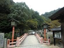 大頭神社2