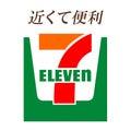 10(Ten)転び11(Eleven)起きな日々