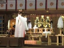椿大神社12