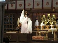 椿大神社11