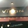 モーニング@VIRON パン屋さん!?ランキングNo.1の画像