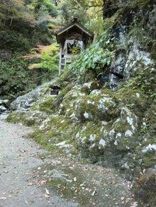 天岩戸神社と日室ヶ嶽5