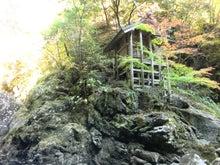 天岩戸神社と日室ヶ嶽7