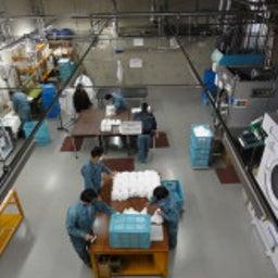 画像 SAPハピネス株式会社、かるみあのhana、かるみあ2ッコニコ見学 の記事より 2つ目