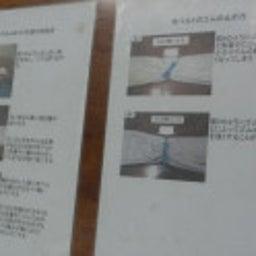 画像 SAPハピネス株式会社、かるみあのhana、かるみあ2ッコニコ見学 の記事より 7つ目